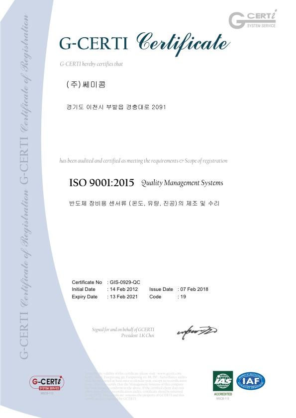 Certificate(ISO9001_2015)14Feb18_13Feb21(KR)_1.jpg