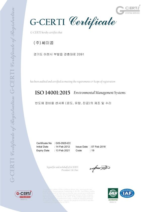 Certificate(ISO14001_2015)14Feb18_13Feb21(KR)_1.jpg